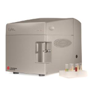 CyAn™ ADP – Beckman Coulter, best flow cytometers